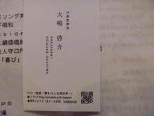 中林正希ブログ  『おっさんの独り言』