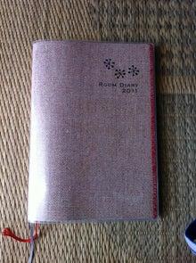 旅日記「僕の空」