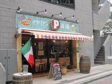 飯田橋・九段下ランチの名店めぐり-イタリアン酒場