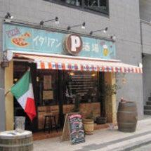 イタリアン酒場