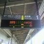 南武線快速列車