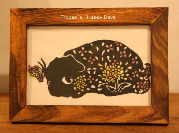 黒パグ・トロペのハッピー・デイズ