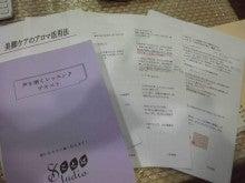福岡 東区のお花屋さん very smile.-110421_200256.jpg