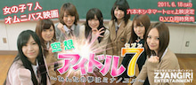 $Motofumi☆YusaのHibi☆One☆Step-バナー