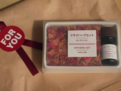 Daisuki♪  *ナチュラル雑貨とハンドメイド*