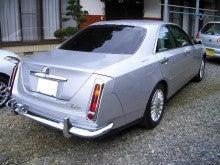 中古車オークション 名古屋 中古車を名古屋で最も安く探す方法-光岡自動車 ガリュー 後
