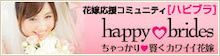 $Happier<MC Tomoyo Oiwa>