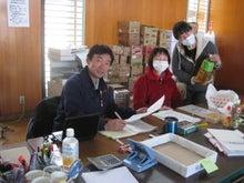 $歩き人ふみの徒歩世界旅行 日本・台湾編-作業中