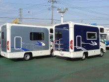 キャンピングカーの東和モータース販売 公式ブログ