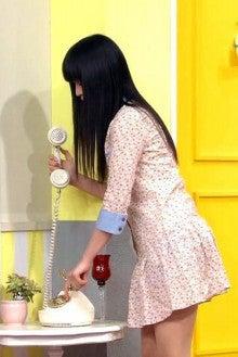 Perfume酔い_かもね-006