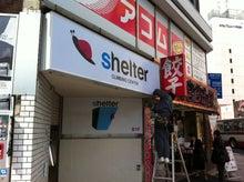 $shelter rock climbing-kanban
