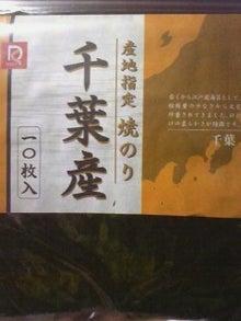 ハクナマタタ-SBSH24981002.JPG