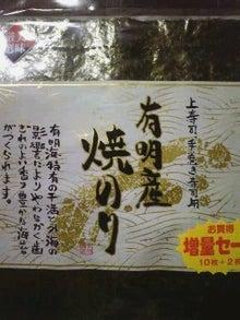 ハクナマタタ-SBSH24961001.JPG