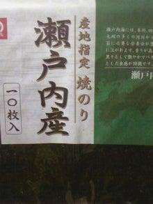 ハクナマタタ-SBSH24971001.JPG
