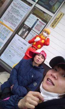 藤井惠オフィシャルブログ「メガンクルロック」powered by Ameba-110423_1624~01.jpg