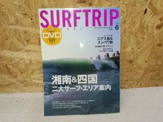 東京発~手ぶらで誰でも1からサーフィン!キィオラ サーフスクール&アドベンチャー ブログ-110423_233925968.jpg