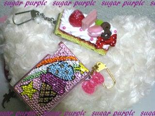 sugar purple~よっしぃのブログ~-スワロミンティア・イチゴフリスク加工完了