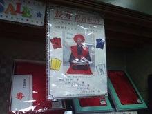 桜塚やっくんの見ないとがっかりだよ!! Powered by アメブロ-1303535649806.jpg