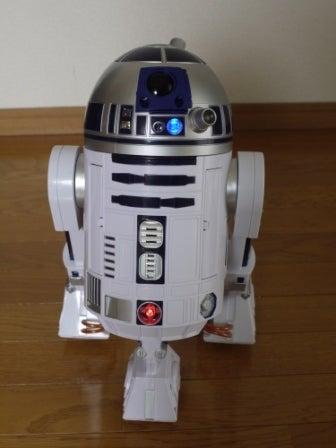 Star Wars Küchenuhr R2-D2