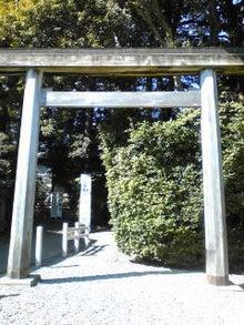 https://stat.ameba.jp/user_images/20110424/09/maichihciam549/15/94/j/t02200293_0240032011184088252.jpg
