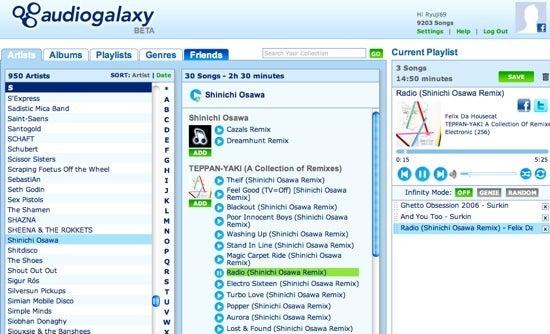 $∞最前線 通信-audiogalaxy