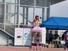 縄☆レンジャーランド-CIMG0966.jpg