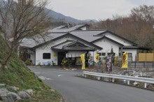 温泉達人・飯出敏夫のブログ-梵の湯6.jpg