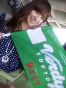 高沢奈苗のNANA☆ぶろぐ-110424_145809.jpg
