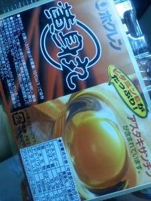 ハクナマタタ-110424_1714~01.jpg