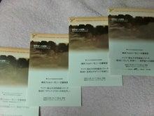 $松尾祐孝の音楽塾&作曲塾~音楽家・作曲家を夢見る貴方へ~-アジア環太平洋シリーズ冊子