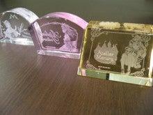 $メルルのアトリエ公式ブログ-アーランドシリーズ全ペーパーウェイト