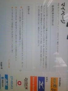 プチまっちょのブログ-Image1450.jpg