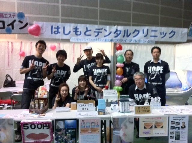 はしもとデンタルブログ-THE LIVE 2011