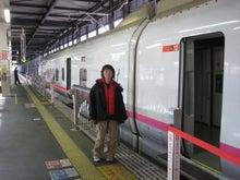 $歩き人ふみの徒歩世界旅行 日本・台湾編-初めての新幹線