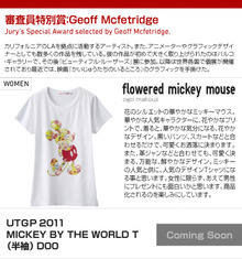 koojieのブログ-virgo&co on mickey mouse