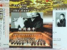 $松尾祐孝の音楽塾&作曲塾~音楽家・作曲家を夢見る貴方へ~-LITURGIA/西川浩平CD