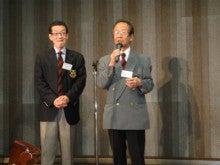 中央稲門会のブログ