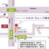 5/7 永伊監督が吠える!の画像