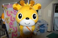 いしきりんのブログ-20NewBreeze