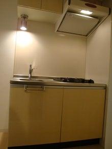 駒込駅前で頑張る、不動産屋さん(リアネスト)の社員ブログ-キッチン