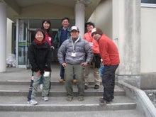 $歩き人ふみの徒歩世界旅行 日本・台湾編-2次隊