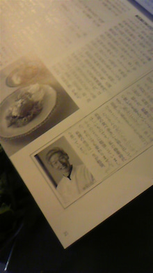 cafena.のブログ-DVC00396.jpg