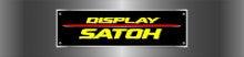 DISPLAYSATOH Official Blog