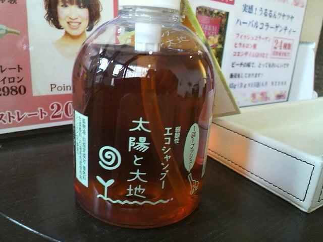 廣瀬ちえの「食を通じて幸せを分かち合う」ブログ-2011042613330000.jpg