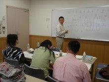 20110424入門講座01