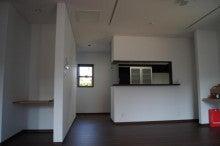 タマホームで家を建て替えちゃいます★ブログ