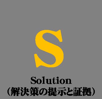 サロンマーケティング研究所ブログ