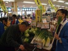 野菜ソムリエ 関宏美 『美の雫 ~美 no shizuku~』