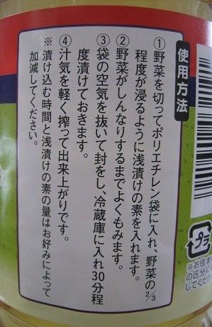 白きゅうり5