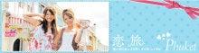 澤野井香里オフィシャルブログ「DIAMOND DAYS」Powered by Ameba